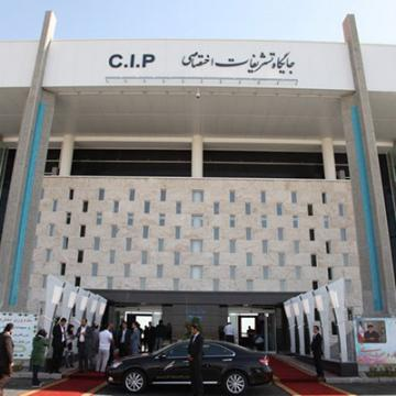 بکارگیری دوربین های تحت شبکه ژئوویژن درفرودگاه امام خمینی CIP