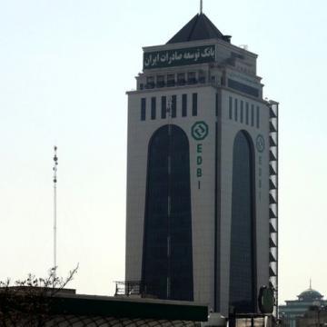 استفاده از سنسور تشخیص پارادوكس در بانک توسعه صادرات ایران