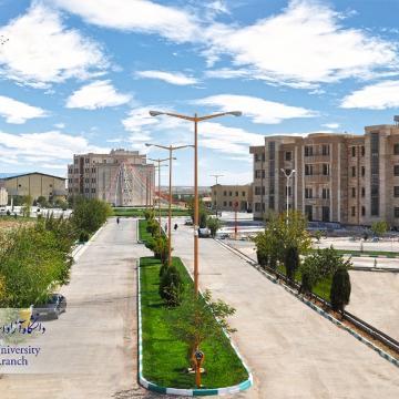 استفاده از سیستم های ژئوویژن درشعب دانشگاه آزاد اسلامی