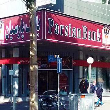 كارت DVR ژئوويژن براي پایش روزانه ی نقل و انتقالات پول در باجه هاي  بانک پارسیان